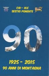 1925-2015