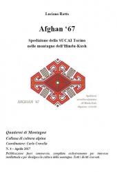 Afghan 67