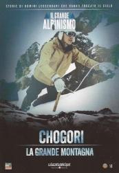 Chogori