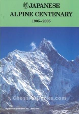 Japanese alpine centenary