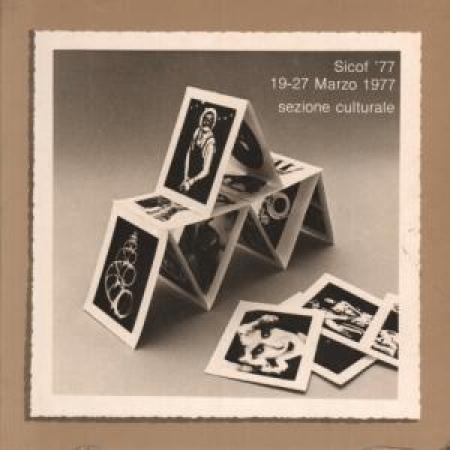 Sicof '77