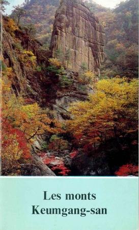 Les Monts Keumgang-san