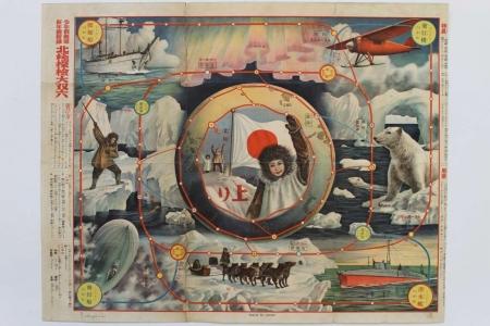 Sugoroku [Tavola da gioco: spedizione polare artica]