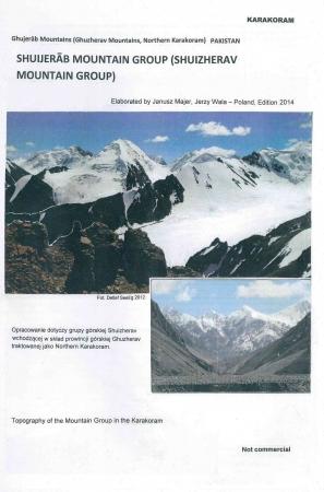 Shuijerab Mountain Group (Shuizherav Mountain Group)