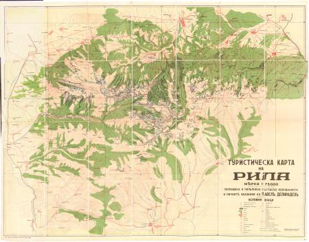 Turisticheska karta na Rila
