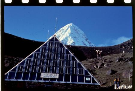 """[Spedizione scientifica """"Everest 92""""]"""