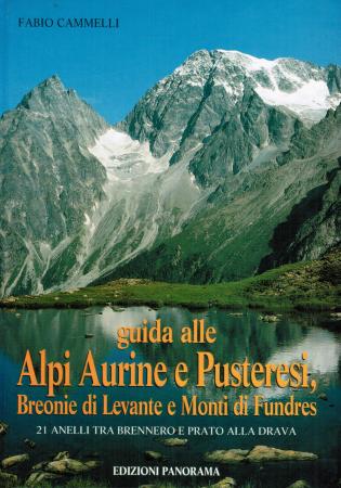 Guida alle Alpi Aurine e Pusteresi, Breonie di Levante e monti di Fundres
