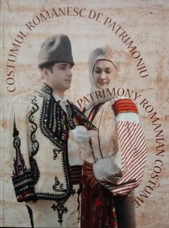 """Costumul românesc de patrimoniu din colecƫiile Muzeului national al Satului """"Dimitrie Gusti"""""""