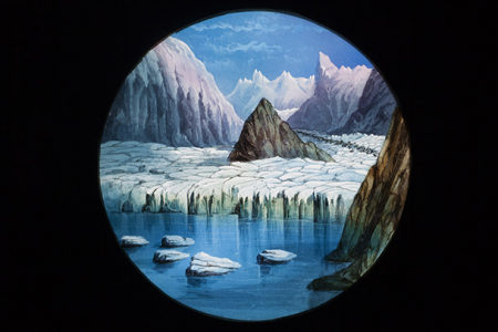 Great Glacier Atlesh
