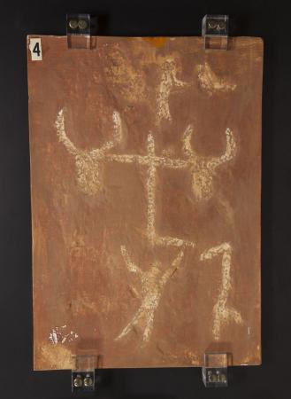 4: Uomo con aratro e buoi aggiogati