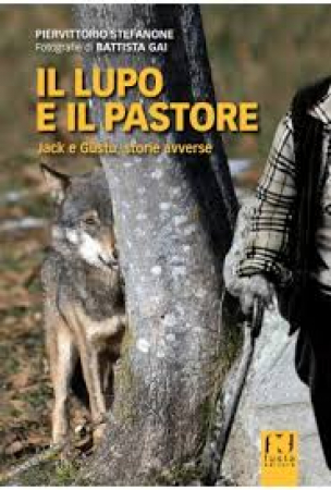 Il lupo e il pastore